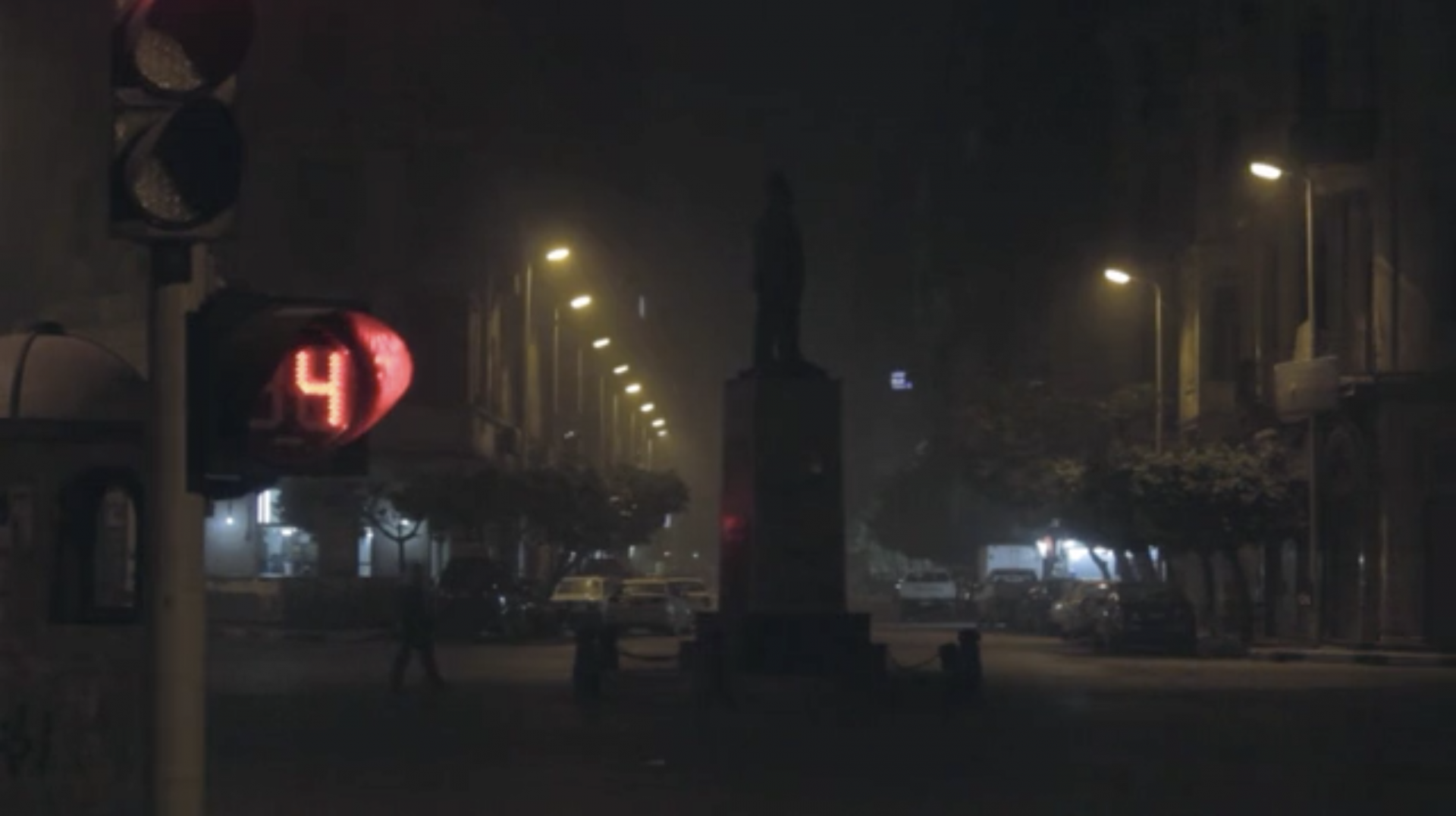 Ahmed Abu el Fadl, Cairo from 5 to 7, 2013