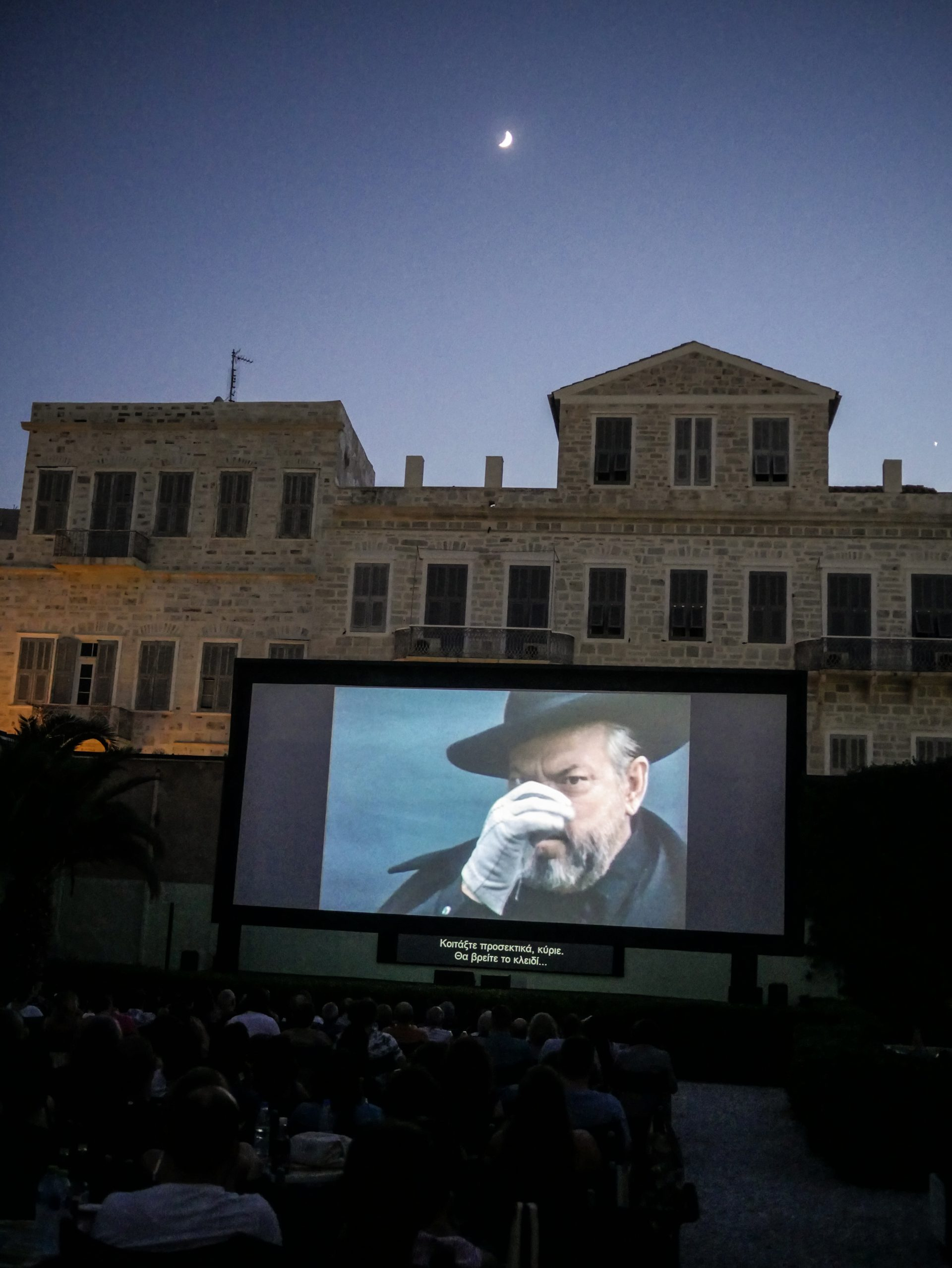 Orson Wellles's F for Fake at Pallas Outdoor Cinema [Photo by Myrto Tzima]